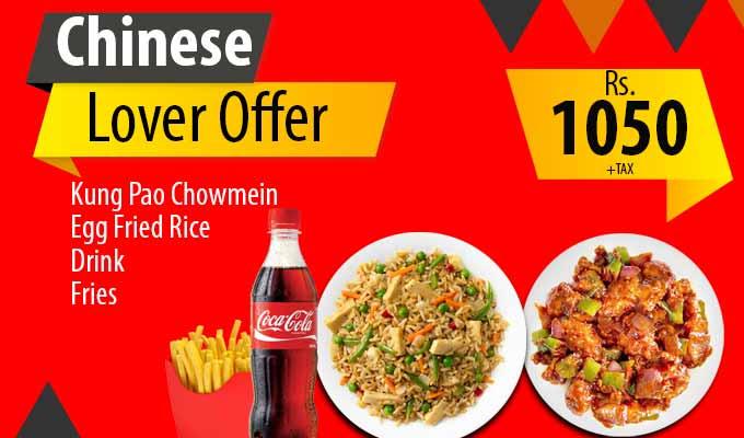 Deal12(ChineseLoverOffe