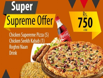 Deal16(SuperSupremeOffe