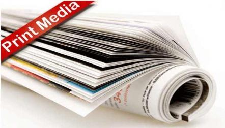 Outdoor Media Agency in Lahore