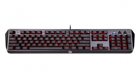 Thermaltake Tt eSports Challenger Edge Keyboard