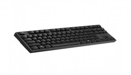 Cooler Master Quick Rapidi Gaming Keyboard