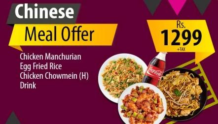Deal18(ChineseMealOffer