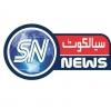 SialkotNews.Tv